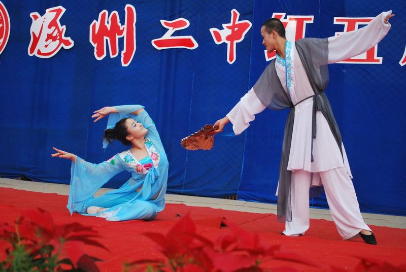 """2010年""""红五月""""艺术节风采"""